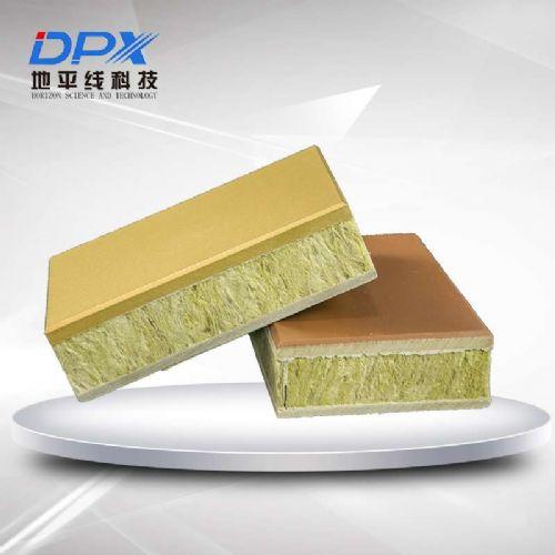 DPX-1复合保温一体化板丨防火装饰一体化 价格:90元/平方米
