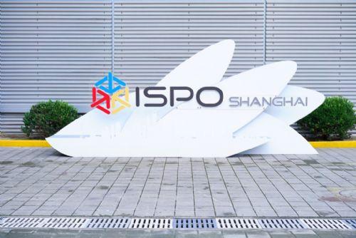 ispo上海2018上海ispo 价格:1120元/平米