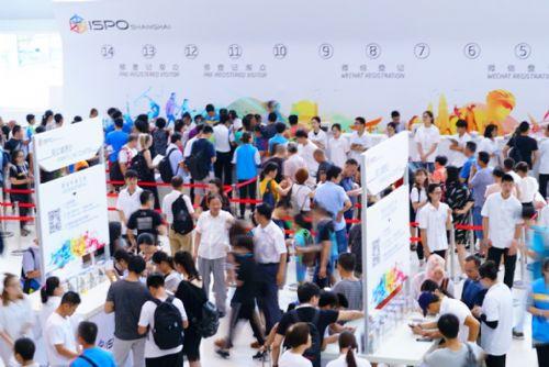 ispo上海上海ispo2018 价格:1120元/9平米