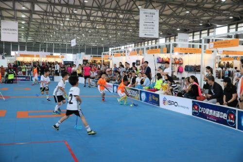 ispo上海2018年上海体育用品展 价格:1120元/9平米
