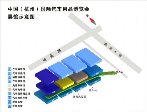 杭州汽�用品展汽�用品展 �r格:6300元
