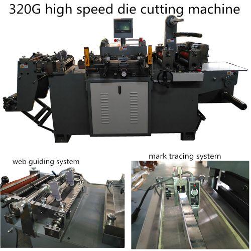 DP320G高速标签模切机 价格:100000元/台