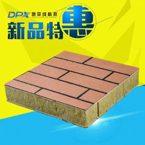 DPX-1乌鲁木齐市外墙复合板 价格:90元/平方米