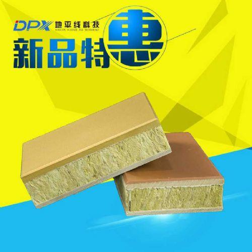 DPX-1全新防火装饰一体板 价格:90元/平方米