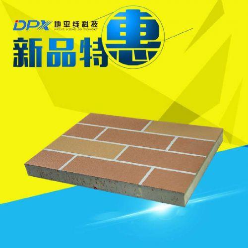 DPX-1外墙保温装饰一体板丨无机防火复合 价格:90元/平方米