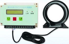 一代一路800A剩余电流式电气火灾监控探测器 价格:650元/台