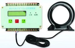 外置剩余电流一带多路电气火灾监控探测器 价格:650元/台