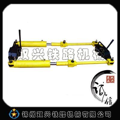 双兴铁路工程机械_铁路液压钢轨拉伸机