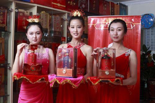 金藏西凤酒西安金藏西凤酒30年20年10年 价格:368元/瓶