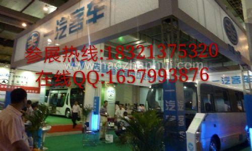 亚洲2018上海新能源轿车展--官方
