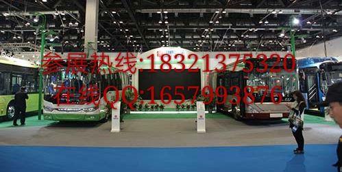 官网2018上海新能源电动汽车展览会