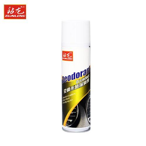 钻龙空调杀菌除臭剂 价格:35元/瓶