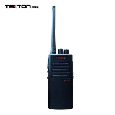 特快通专业无线对讲机N100对讲机