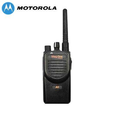 摩托罗拉A8对讲机对讲机