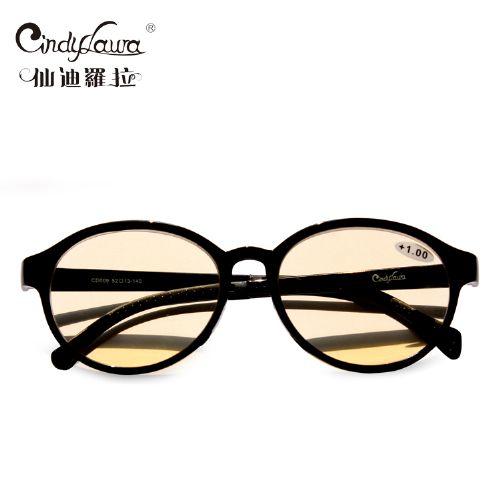 仙迪罗拉防光害老花眼镜 CD009