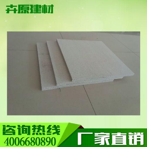 卉原hyfh10珍珠岩A级防火板 价格:25元/平方米