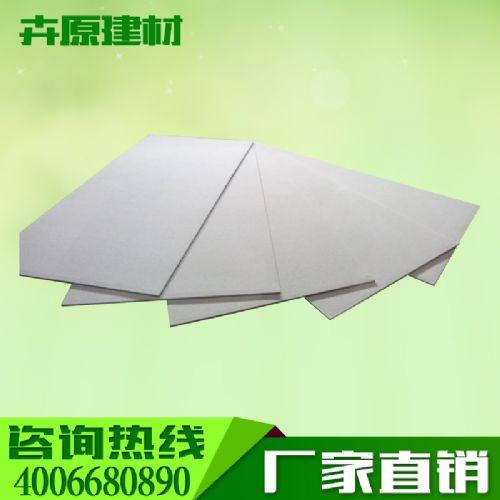 卉原建材防火隔热板 价格:25元/平方米