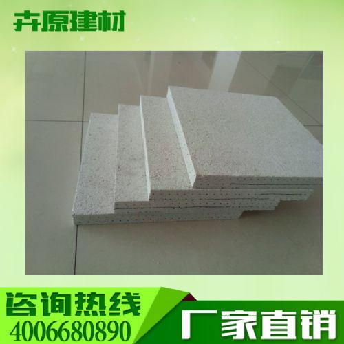 卉原建材防水防潮板 价格:25元/平方米
