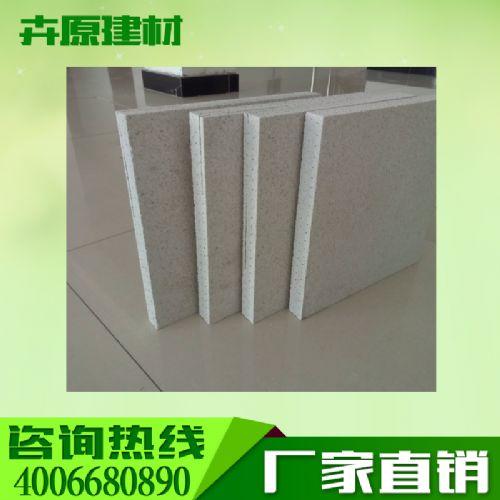卉原建材保温隔热板 价格:25元/平方米