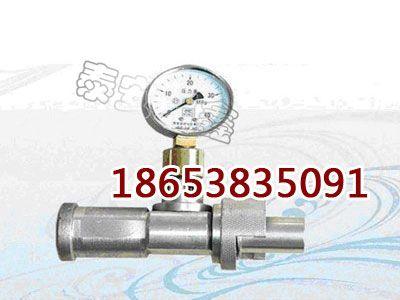 3,综采工作面检测系列:矿用本安型数字数字压力计,支架压力表,液压