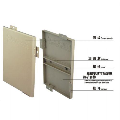 雷诺贝尔2.5/3.0 mm 氟碳铝单板 价格:250元/平方米