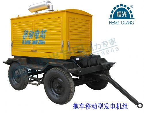 恒光50kw移动拖车电站 价格:49999元/台