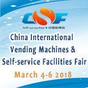 China International Vending Machines & Self-service Facilities F