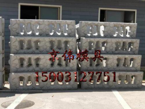 镇江景观式挡土墙模具L型挡土墙模具厂家保定京伟模具