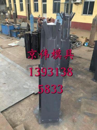 商洛铁路警示里程碑模具界碑模具标志桩模具厂家保定京