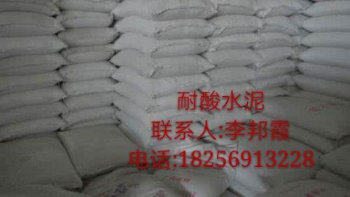 科创科技合肥耐酸水泥、芜湖耐酸水泥