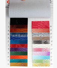 PU革厂家直销 彩色蛇纹皮革 箱包蛇纹