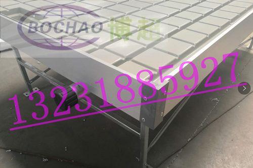 博超潮汐苗床-铝合金边框 价格:222元/平米