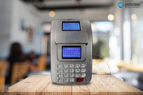 启点QDXF-9学校食堂收费机系统 价格:8元/台