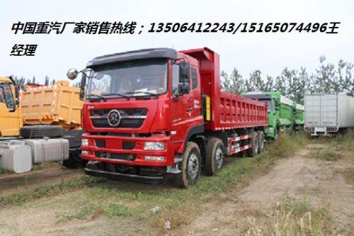 山东济南中国重汽国五D7B斯太尔7.6米自卸车 价格:318000元/