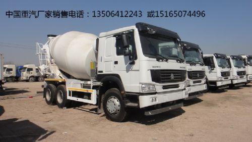 供应豪沃国五380马力18方混泥土搅拌车价格 价格:318000元/台