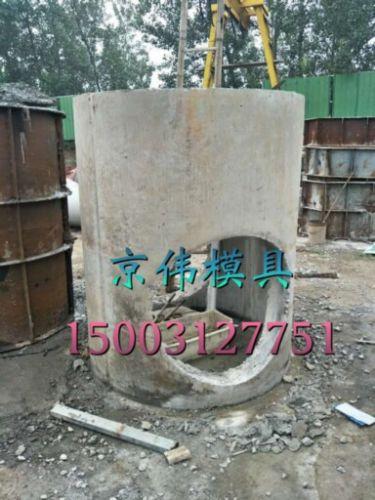 张掖小区通讯检查井模具圆形检查井钢模具厂家保定京伟