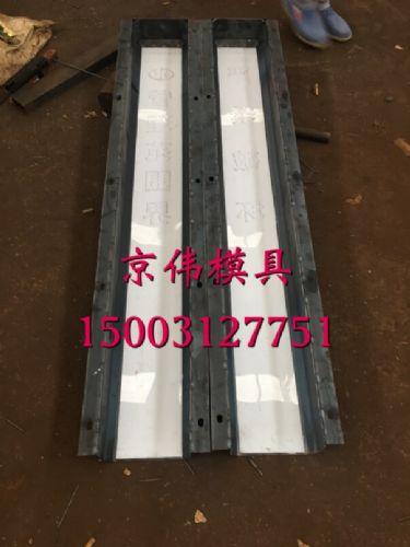 昌吉道路警示标志桩模具里程碑模具界碑模具厂家保定京