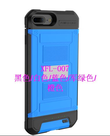 XFL-007背夹移动电源 价格:1元/PCS
