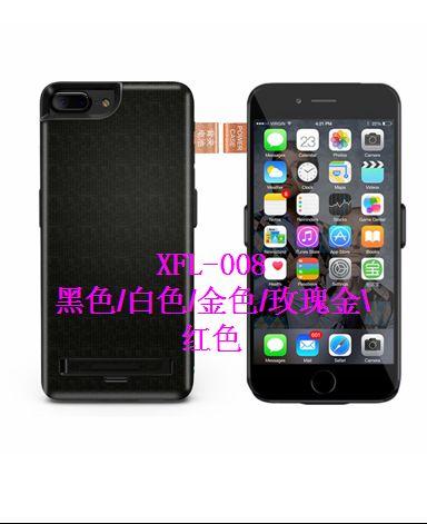 XFL-008背夹移动电源 价格:1元/PCS