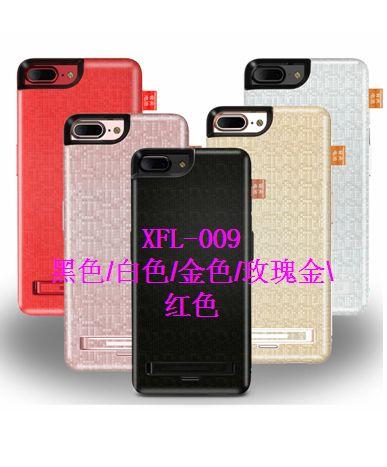 XFL-009背夹移动电源 价格:1元/PCS