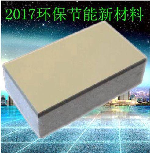 DPX-1岩棉保温装饰一体板 价格:50元/平米