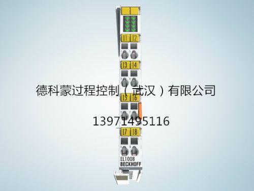 BECKHOFFEL4002通道模拟量输出端子