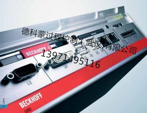 BECKHOFF通道电阻桥端子模块KL3351