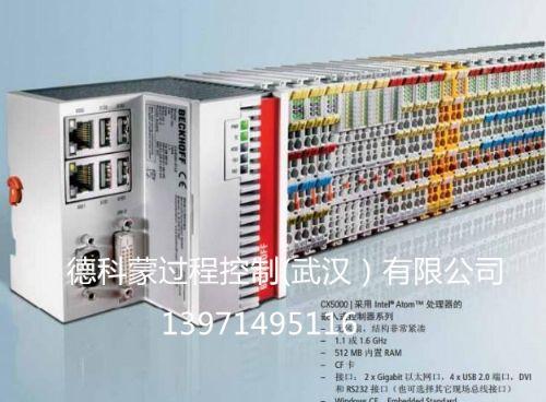 BECKHOFFRS485总线耦合器
