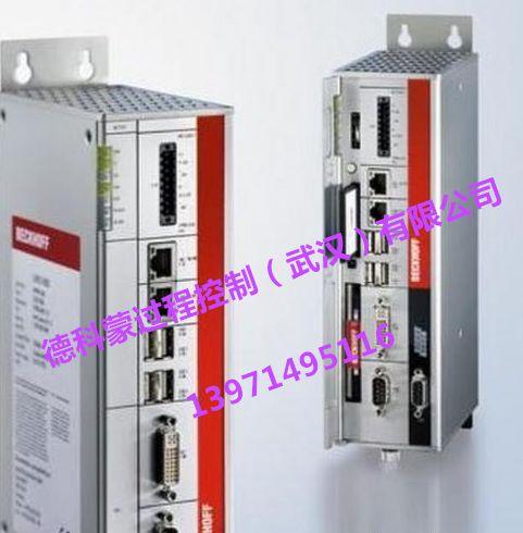 BECKHOFFKL2622继电器输出端子模块