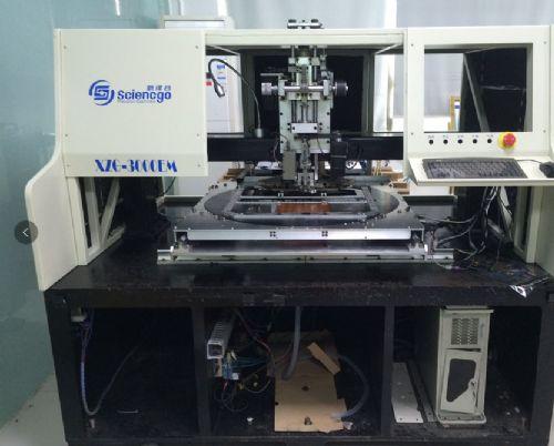 insertion machine
