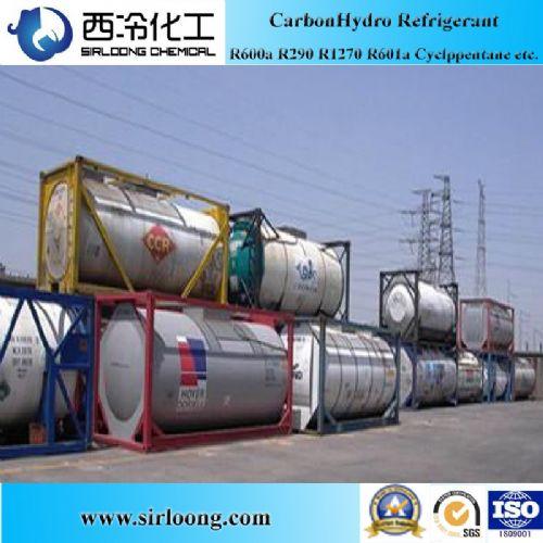 Propene R1270 99.9% Gas Refrigerant