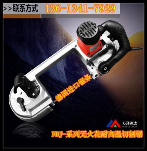 气动带锯FDJ-管道多功能风动切割锯 价格:7980元