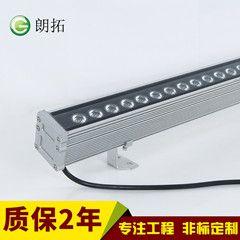 朗亮厂家直销18瓦LED洗墙灯 价格:82元/条