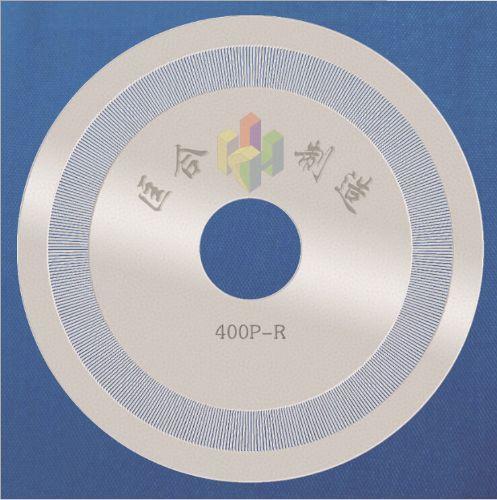 匡合智造400P/R金属码盘 价格:4元/片